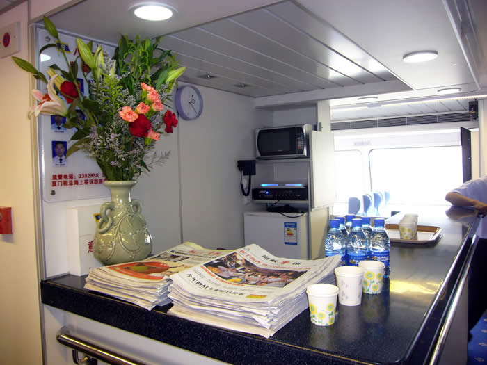 36 m ferry design galley